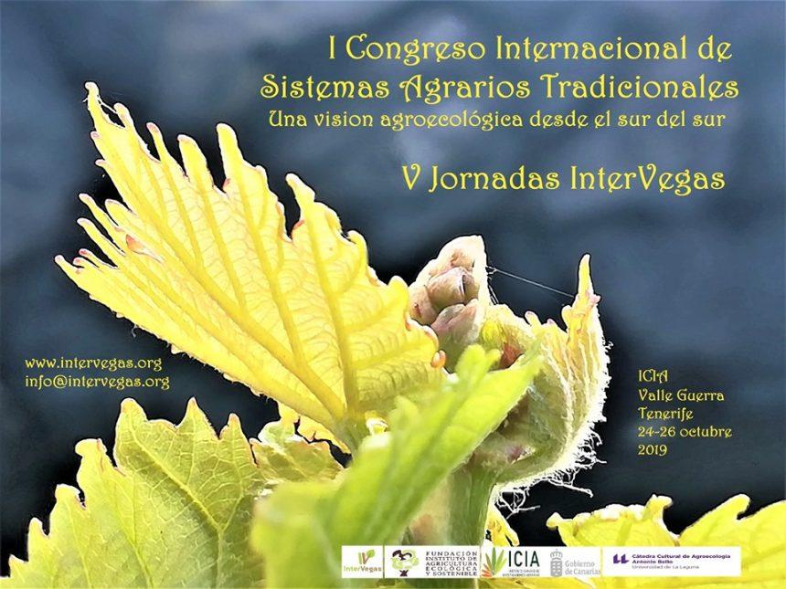 V Congreso Internacional Intervegas